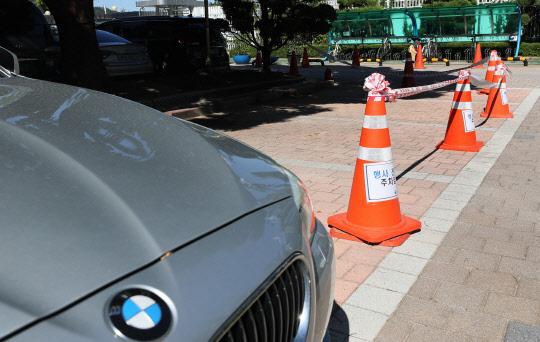 `정부서울청사 BMW 주차는 여기에`